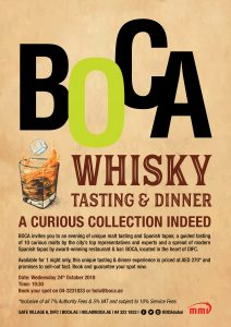 BOCA WHISKY TASTING & DINNER: A CURIOUS COLLECTION INDEED